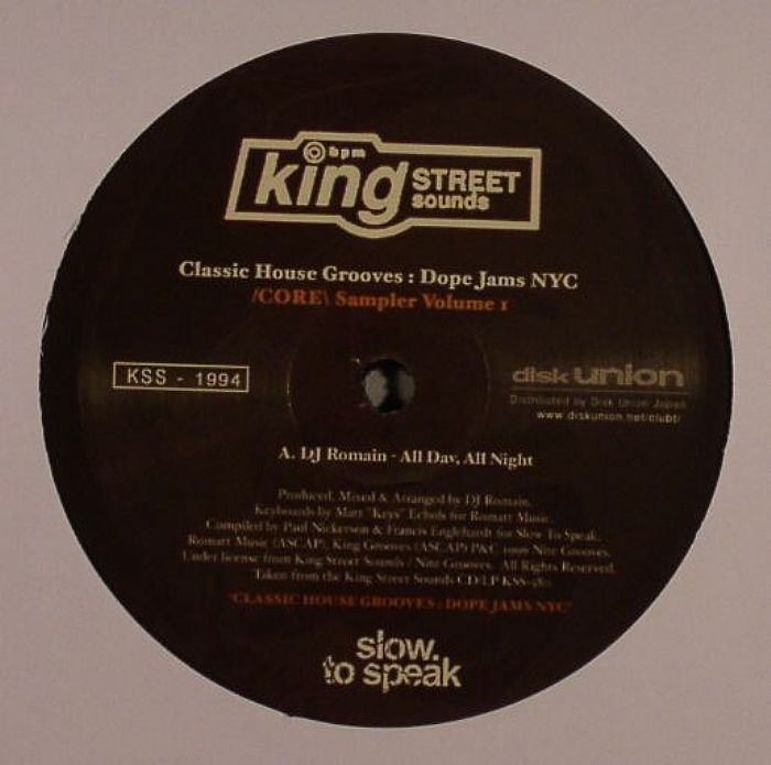 Dj romain urban soul kerri chandler classic house grooves for Classic house grooves dope jams nyc