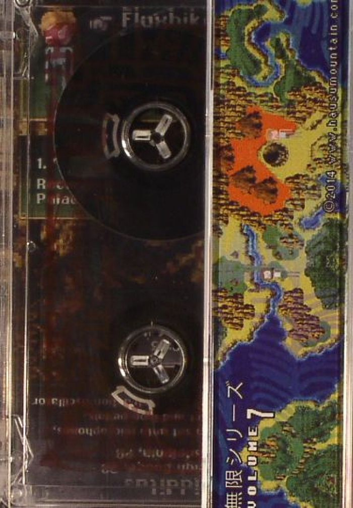 FLUXBIKES/QUIDDITAS - Mugen Volume 7