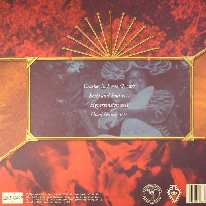 ONYEABOR, William - Vinyl Boxset 2