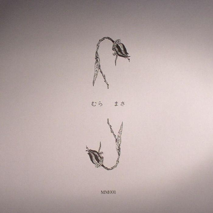 MURA MASA - Soundtrack To A Death
