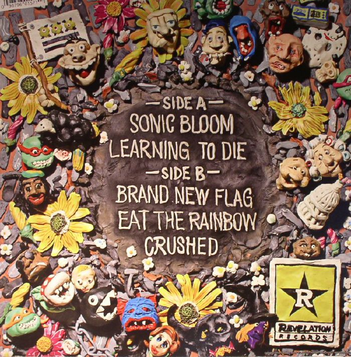 GIVE - Sonic Bloom
