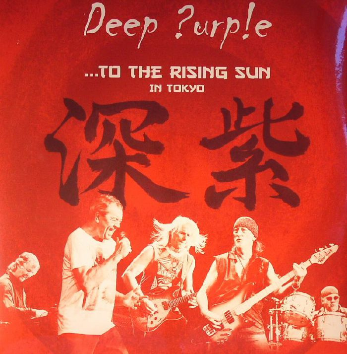 DEEP PURPLE - To The Rising Sun: In Tokyo