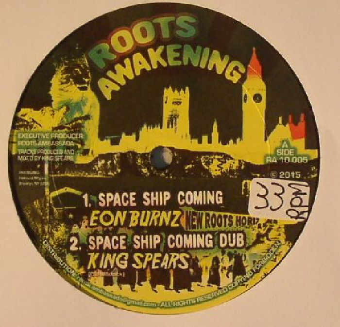 Eon burnz king spears space ship coming vinyl at juno records for 11975 sunshine terrace