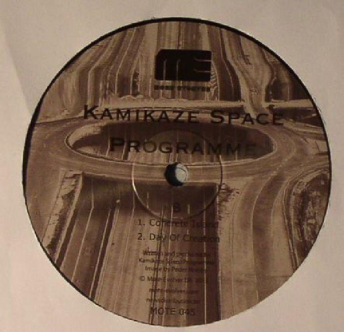 KAMIKAZE SPACE PROGRAMME - Ballard