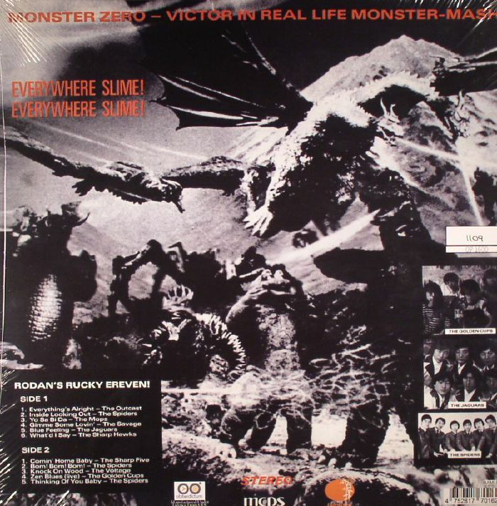 VARIOUS - Slitherama: Psychedelic Tokyo 66-69 Volume Three (Record Store Day 2016)