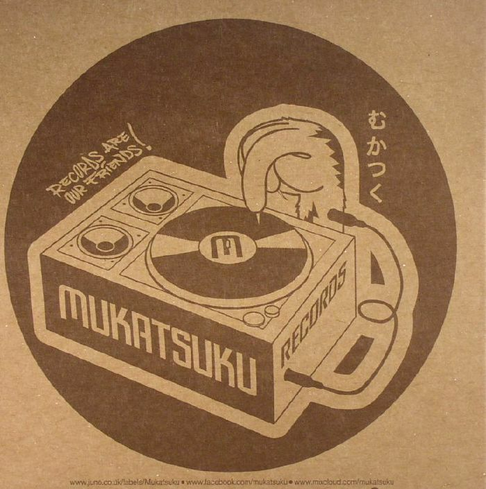 MUKATSUKU presents OJEDA PENN - Lost Funk & Disco Gems Volume Six: Official EP