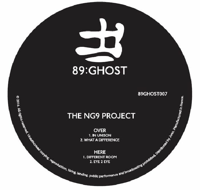 NG9 PROJECT, The - In Unison