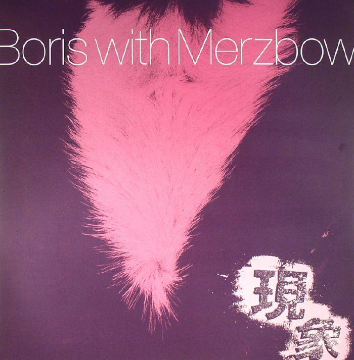 BORIS/MERZBOW - Gensho Part 1