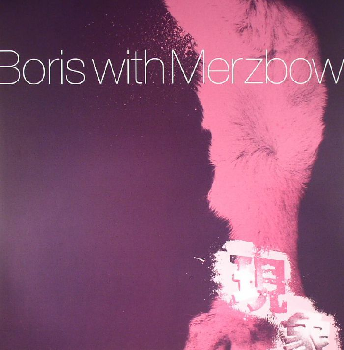 BORIS/MERZBOW - Gensho Part 2