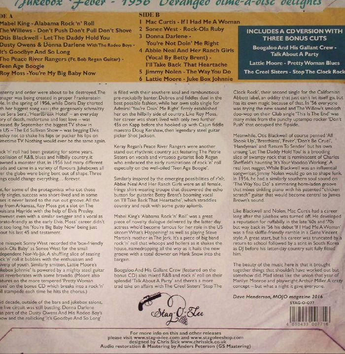 VARIOUS - Jukebox Fever Vol 1: 1956