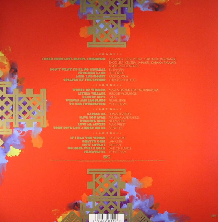 BROWN, Dennis/VARIOUS - We Remember Dennis Brown