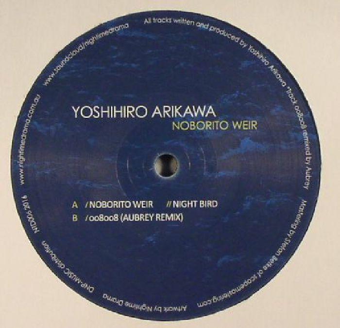 ARIKAWA, Yoshihiro - Noborito Weir