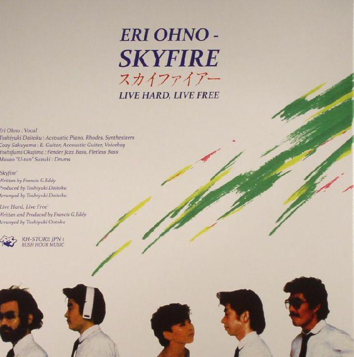 Eri Ohno Skyfire Vinyl At Juno Records