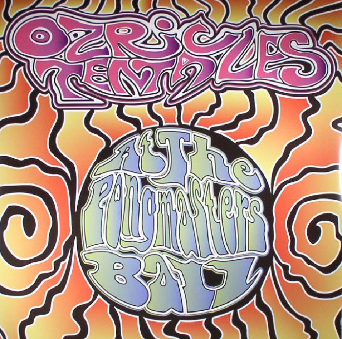 OZRIC TENTACLES - At The Pongmasters Ball (remastered)