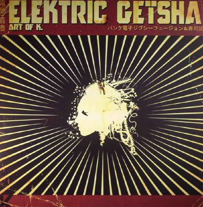 ELEKTRIC GEISHA - Art Of K