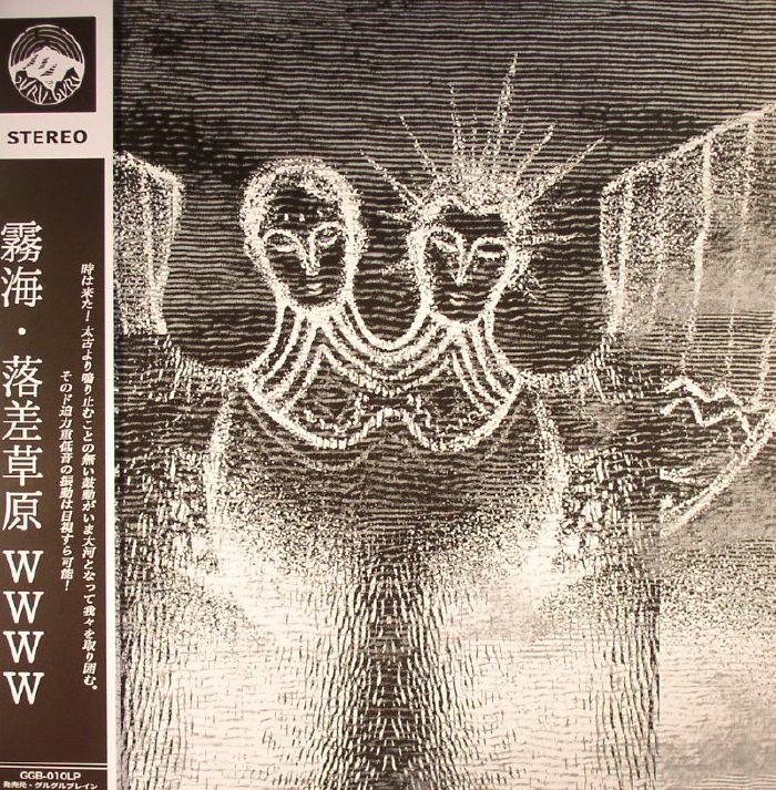 PRAIRIE WWWW - Wu Hai
