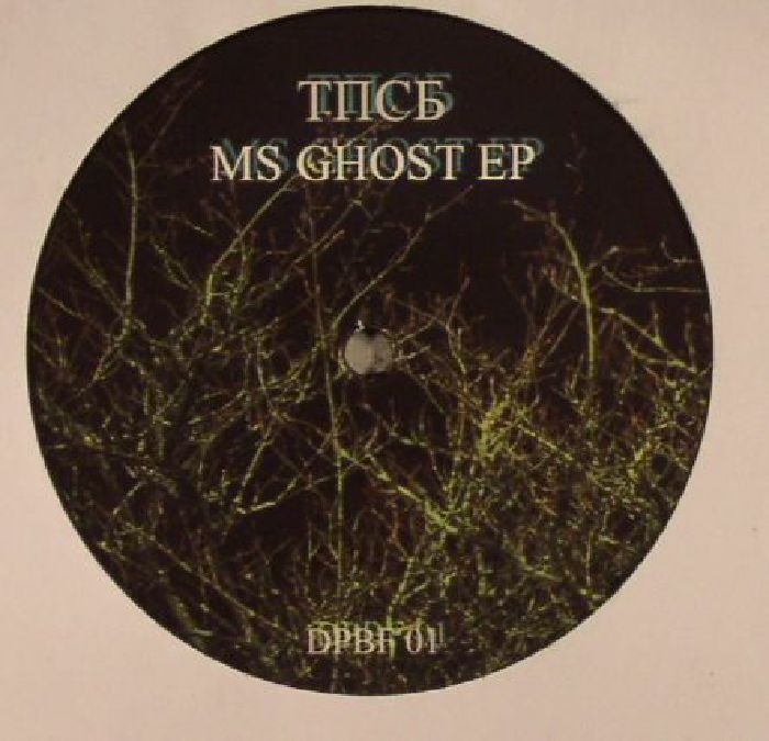 TNC6 - Ms Ghost EP