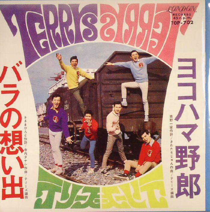 TERRYS - Bara No Omoide