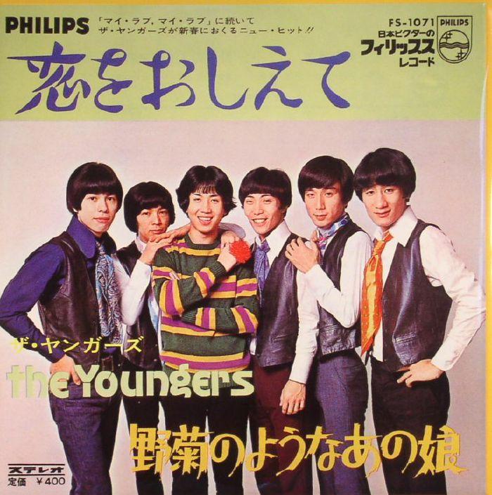 YOUNGERS, The - Koi Wo Oshiete