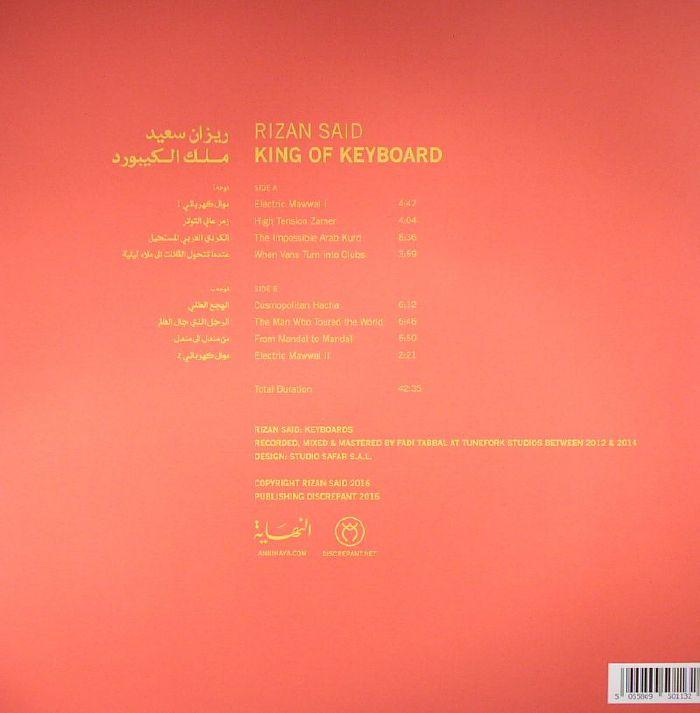 SAID, Rizan - King Of Keyboard