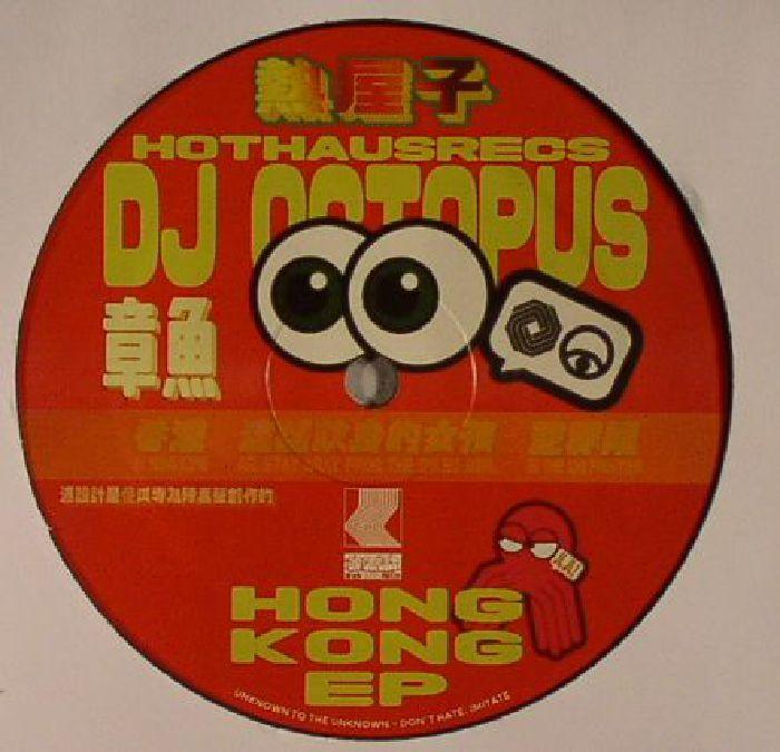 DJ OCTOPUS - Hong Kong EP