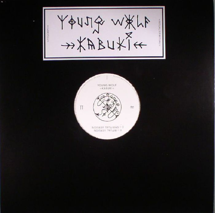 YOUNG WOLF aka YOUNG MARCO & WOLF MULLER - Kabuki