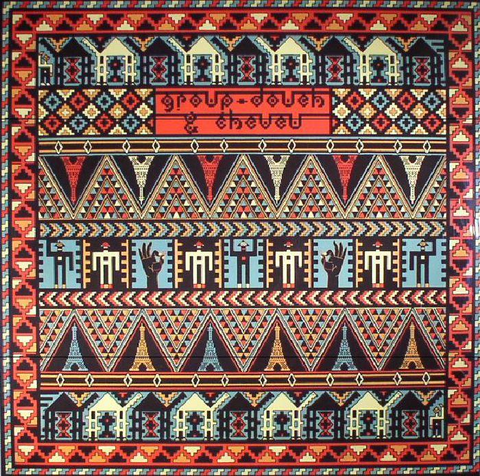 GROUP DOUEH/CHEVEU - Dakhla Sahara Sessions