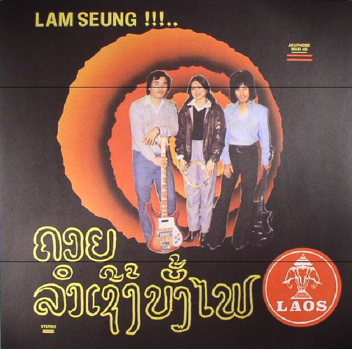 SOTHY - Lam Seung!!! Chansons Laotiennes (remastered)