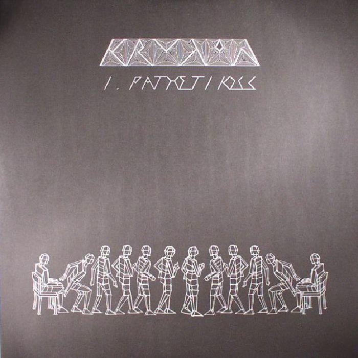 KRUTON - I Pathetikus