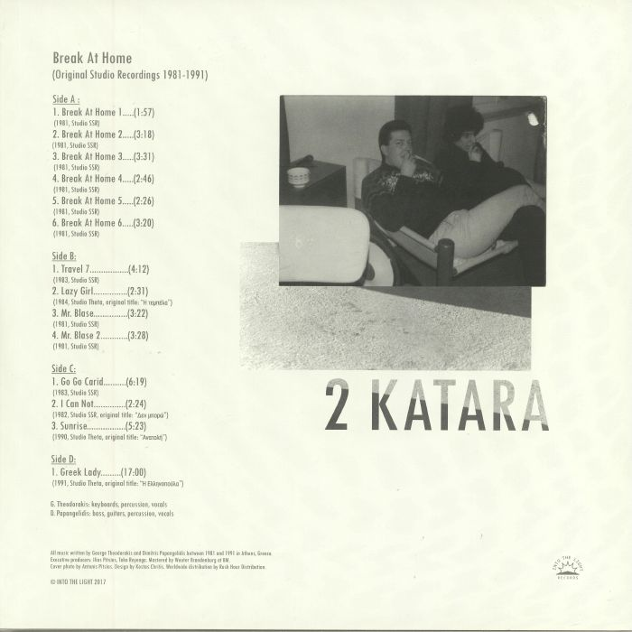 2 KATARA - Break At Home: Original Studio Recordings 1981-1991