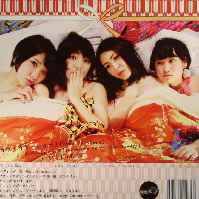 OTOBOKE BEAVER - Love Is Short (Record Store Day 2017)