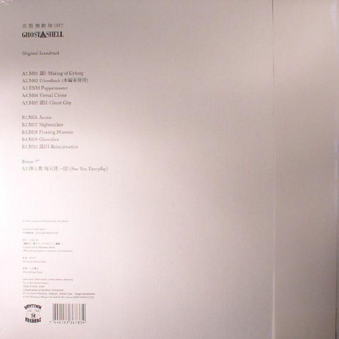 KAWAI, Kenji - Ghost In The Shell (Soundtrack)