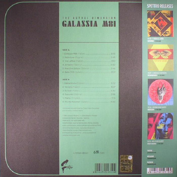 ASTRAL DIMENSION, The - Galassia M81 (reissue)