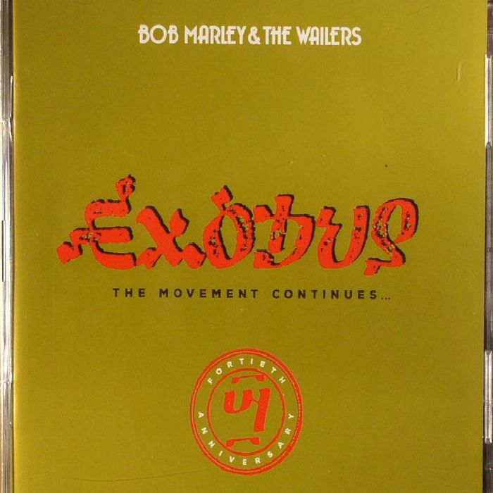 Bob Marley & The Wailers / Upsetters, The - Man To Man / Nicoteen