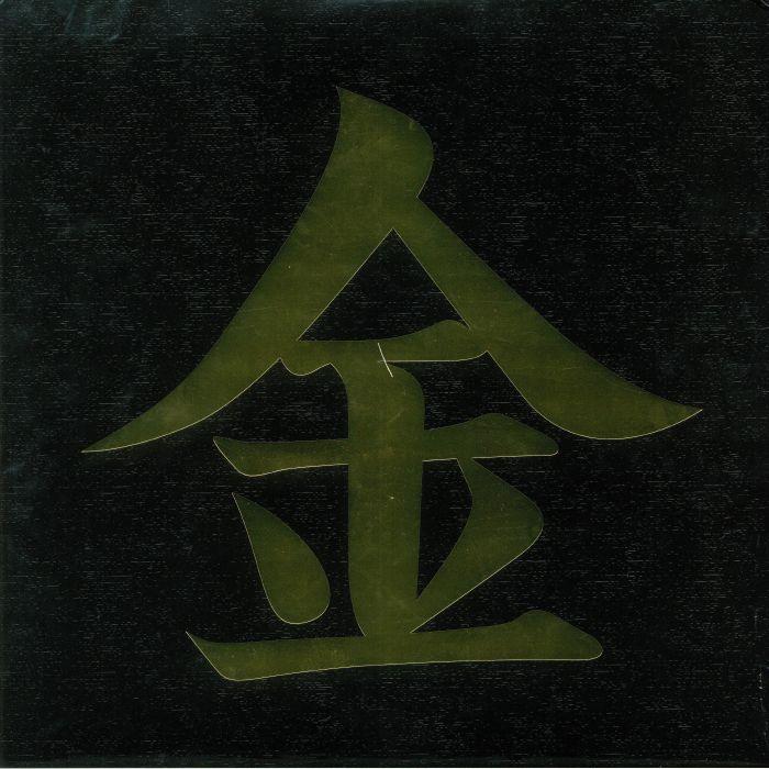 VARIOUS - Johto Legends (Soundtrack)