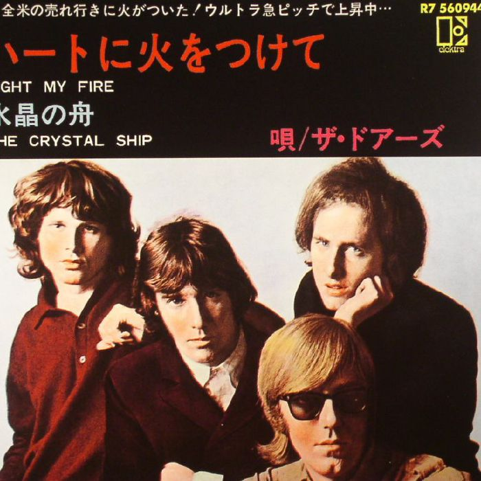 DOORS, The - Light My Fire (50th Anniversary)