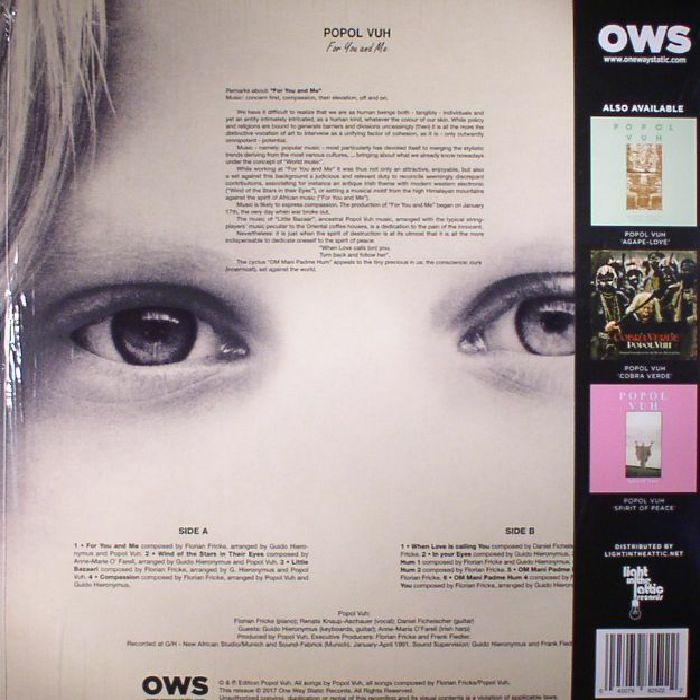 POPOL VUH - For You & Me (reissue)