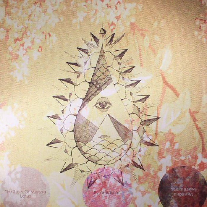 The Story Of Marsha Lotus Bei Juno Records