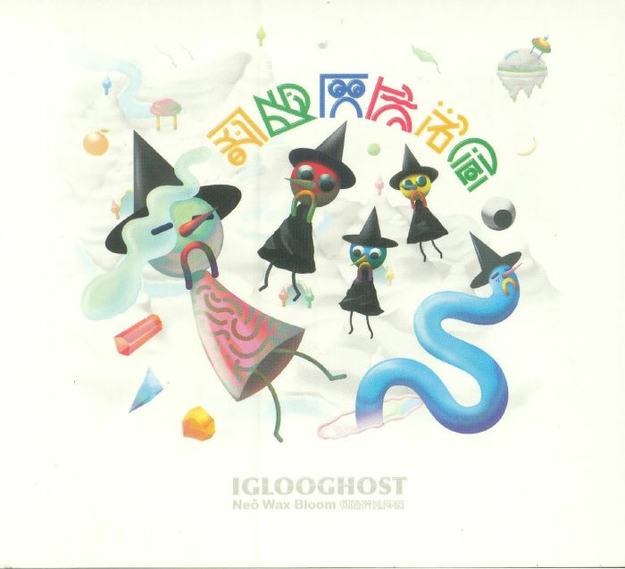 IGLOOGHOST - Neo Wax Bloom