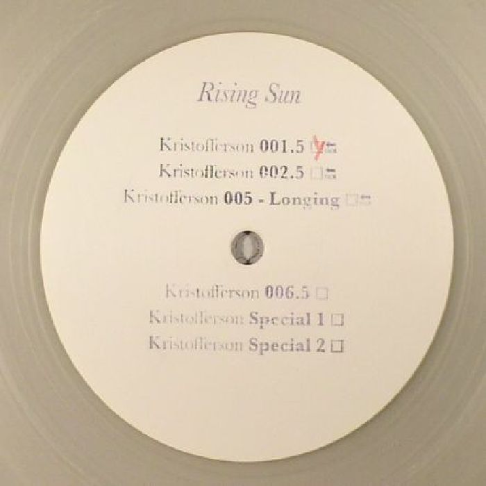 RISING SUN - For You Are Be Free (reissue)