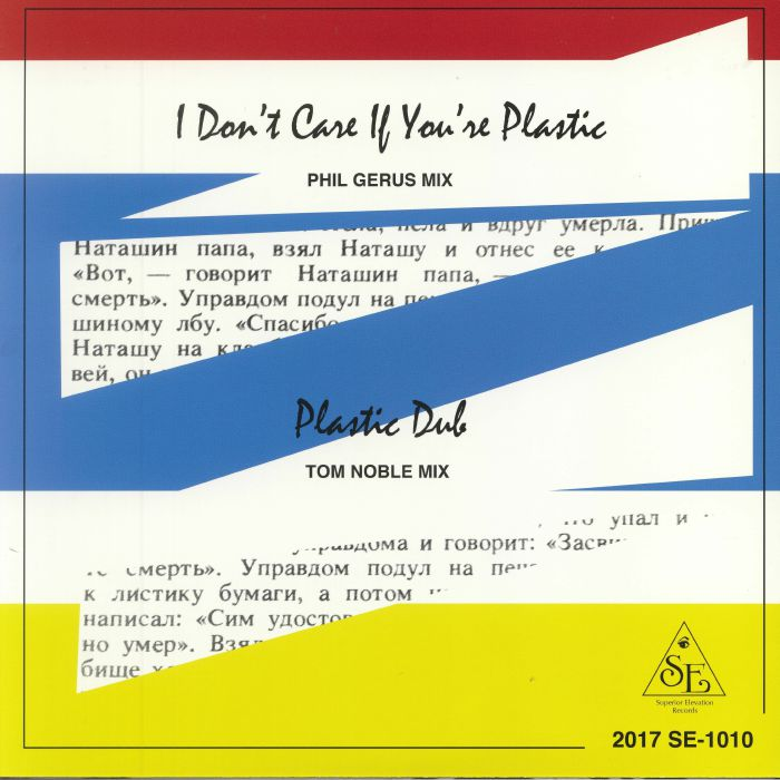 GERUS, Phil - I Don't Care If You're Plastic