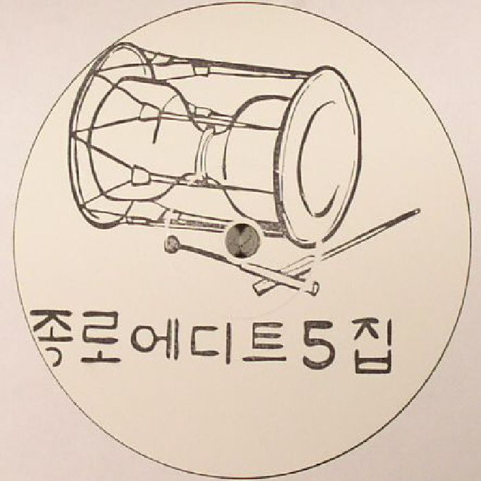 JONGNO EDITS - Volume 5