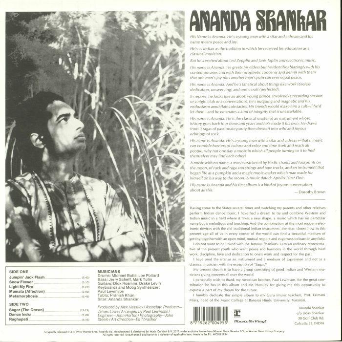 SHANKAR, Ananda - Ananda Shankar (reissue)