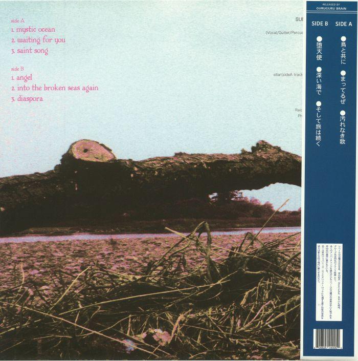 SUNDAYS & CYBELE - Gypsy House (reissue)