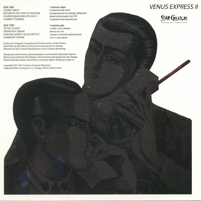 VENUS EXPRESS II - Venus Express II