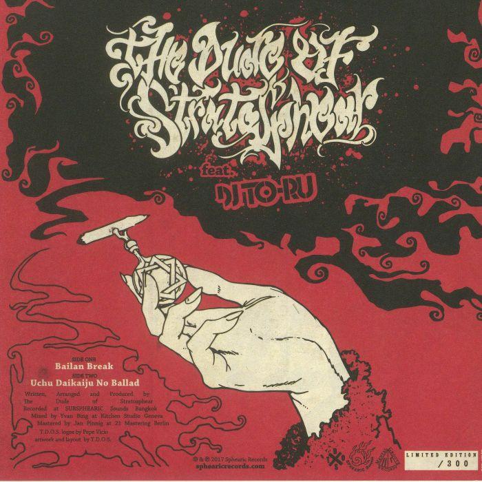 DUDE OF STRATOSPHEAR, The feat DJ TO RU - Bailan Break