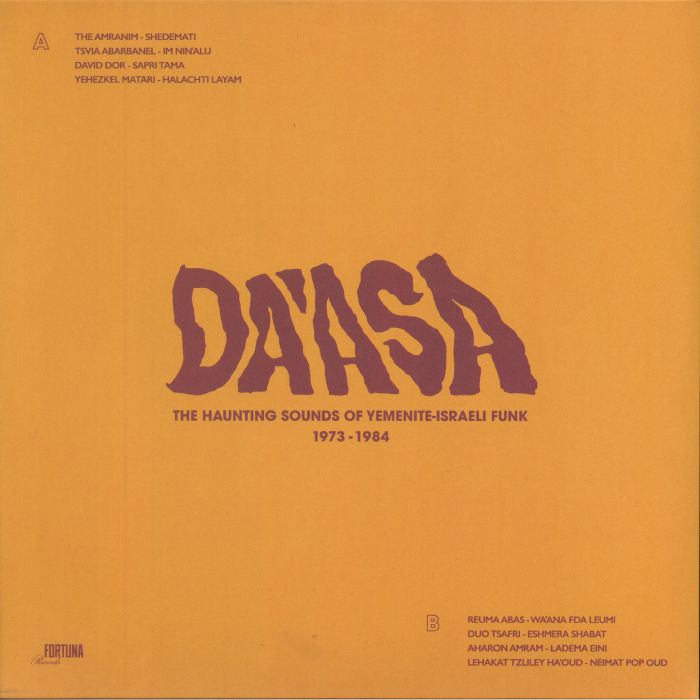 VARIOUS - Da'asa: The Haunting Sounds Of Yemenite Israeli Funk 1973-1984