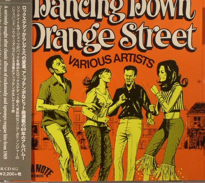 VARIOUS - Dancing Down Orange Street