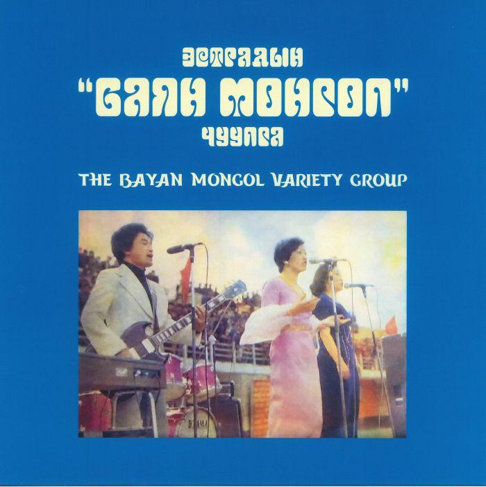 BAYAN MONGOL VARIETY GROUP, The - The Bayan Mongol Variety Group
