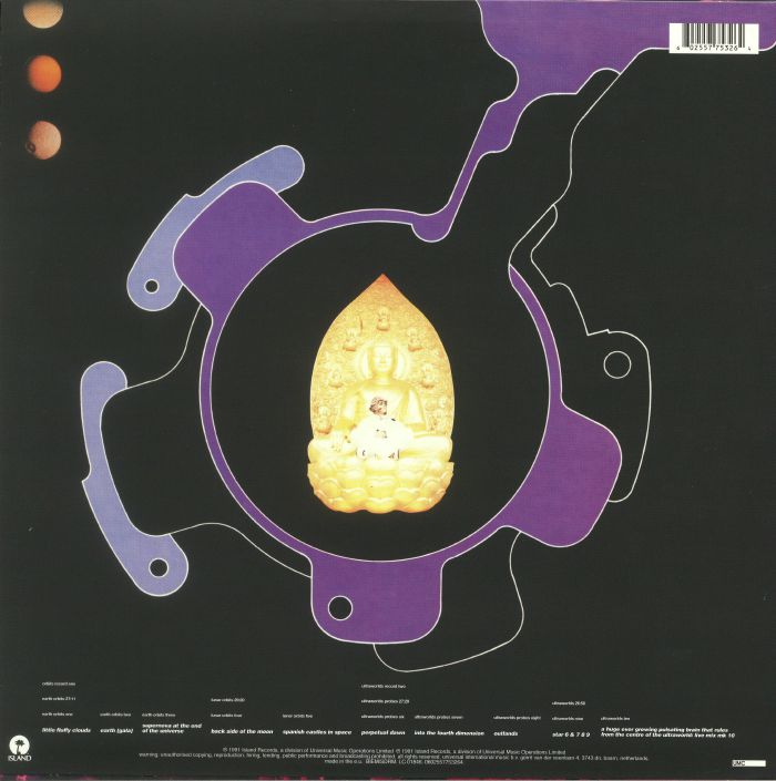 ORB, The - The Orb's Adventures Beyond The Ultraworld (reissue)